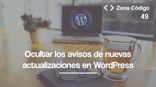 Ocultar los avisos de actualizacion en WordPress