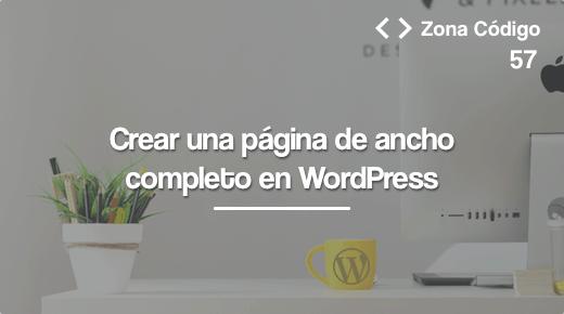 Pagina de ancho completo en WordPress