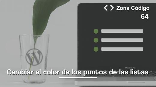 64. Cómo cambiar el color de los puntos de las listas