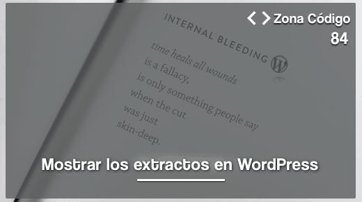 Extractos en WordPress