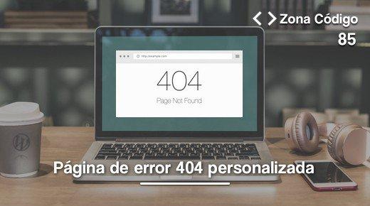 Pagina de error 404 personalizada en WordPress
